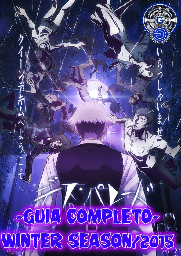 guia_animes_winter_season_temporada_janeiro_2015_completo