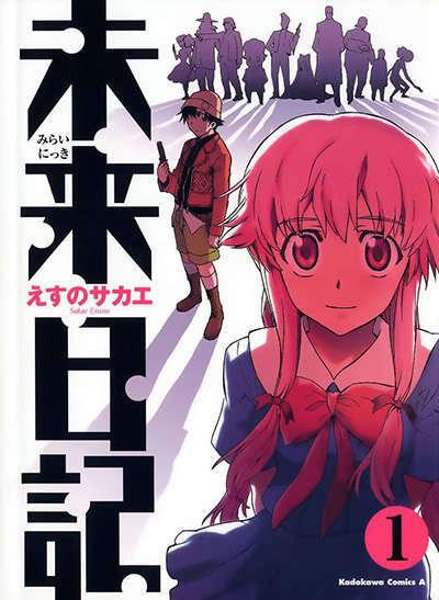 mirai-nikki-manga-cover-one-mirai-nikki-14890985-400-547