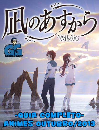 Nagi_no_Asukara_anime