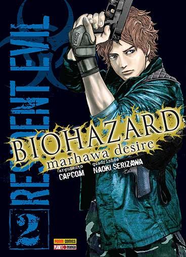 biohazard02