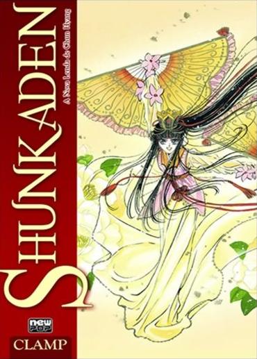 Shunkaden_1