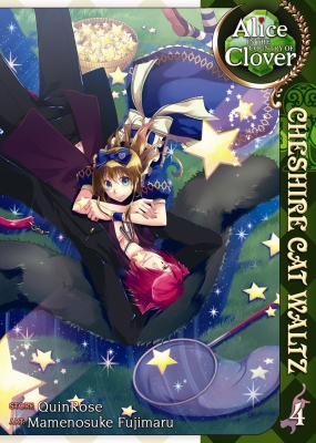 Alice_in_the_Country_of_Clover_Cheshire_Cat_Waltz_4