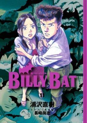 Billy_Bat_11