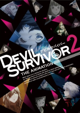 Devil_Survivor_2