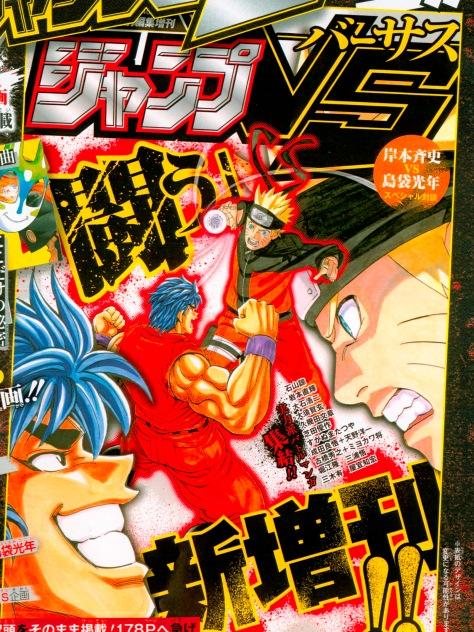 Jump_VS