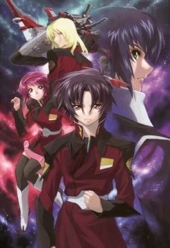 Mobile_Suit_Gundam_Seed_Destiny