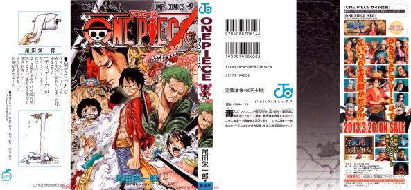 One_Piece_69