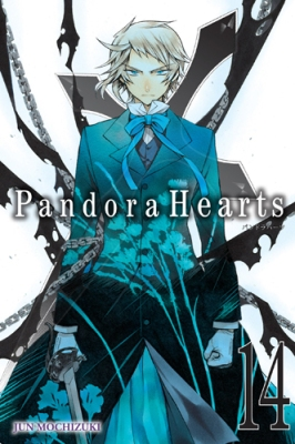 Pandora_Hearts_14