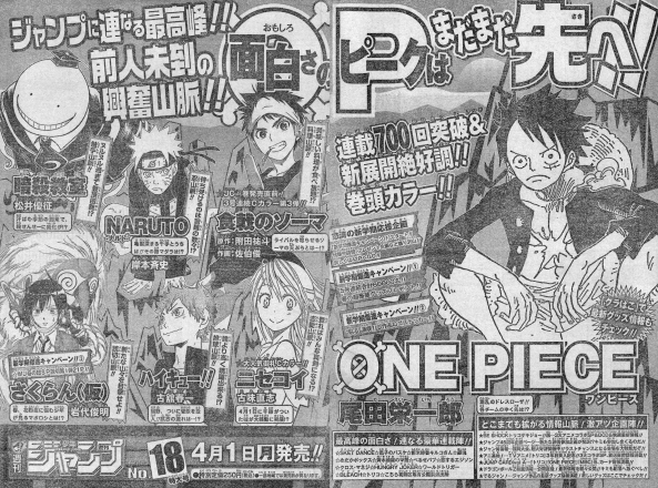preview_jump_issue_18