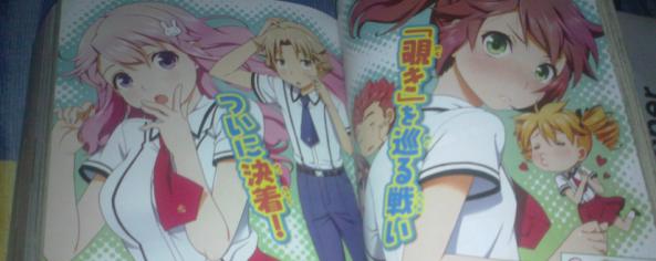Baka_to_Test_manga_Shonen_Ace