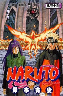 Naruto_64