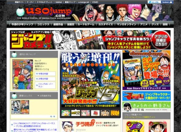 news_large_shonenjump.com_top