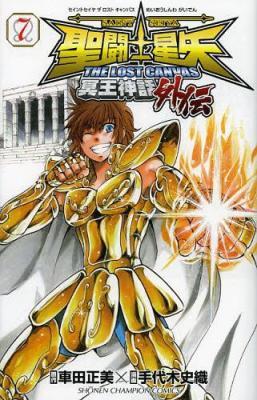 Saint_Seiya_The_Lost_Canvas_Chronicles_7