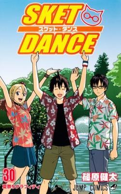 Sket_Dance_30