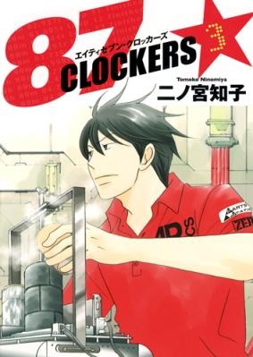 87_Clockers_3