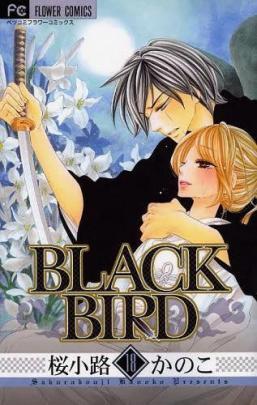 Black_Bird_18