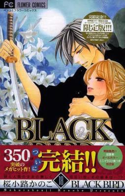 Black_Bird_18_fim_end