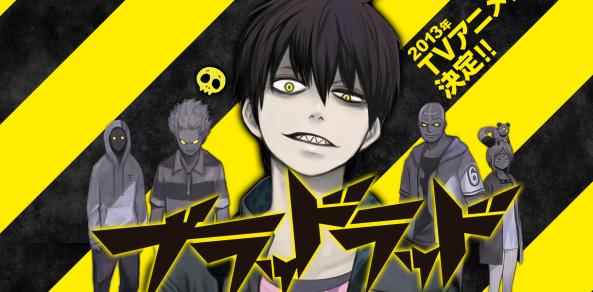 Blood_Lad_Anime_Manga