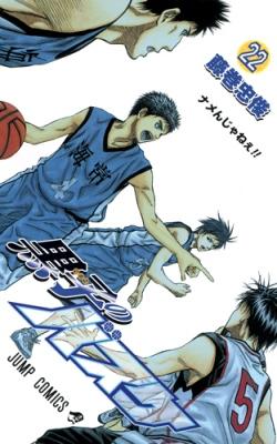 Kuroko_no_Basket_22