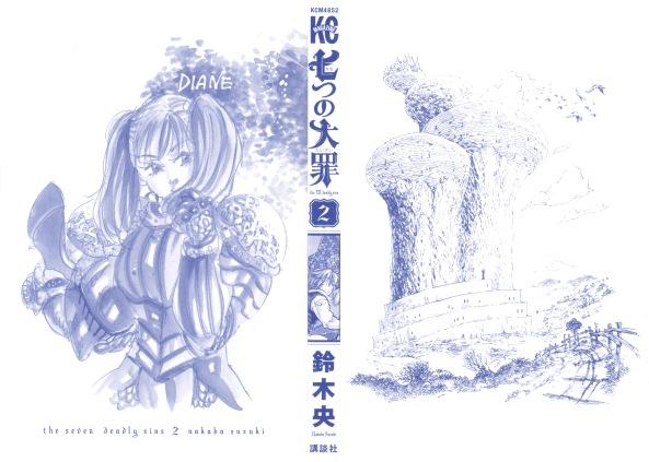 Nanatsu_no_Taizai_2_manga