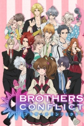 Brothers_Conflict
