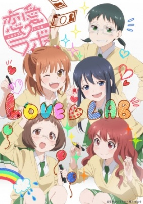 Love_Lab