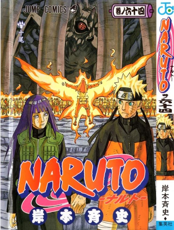 Naruto - Volume #64 - Capa