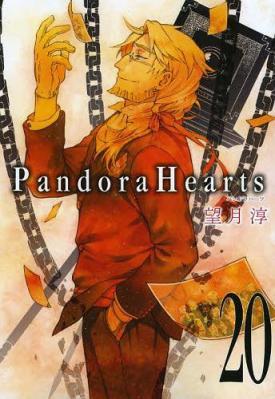 Pandora_Hearts_20