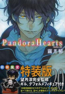 Pandora_Hearts_20_manga
