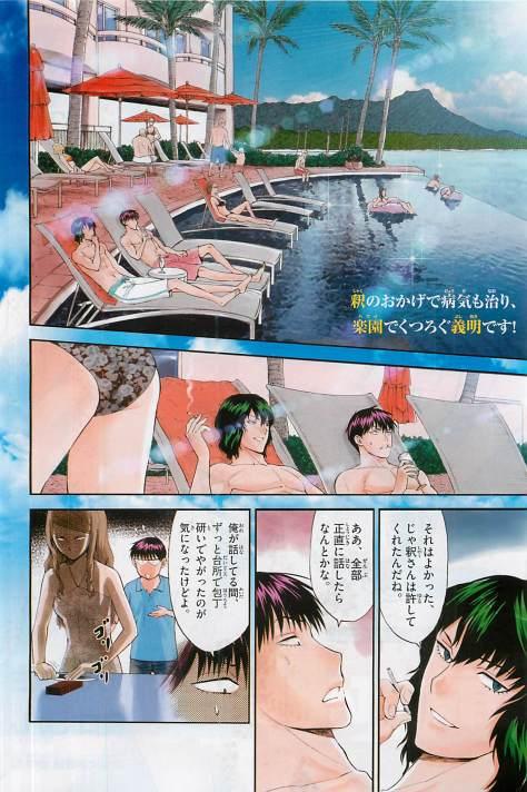 Saijou_no_Meii4