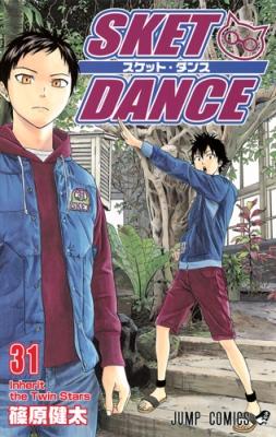 Sket_Dance_31