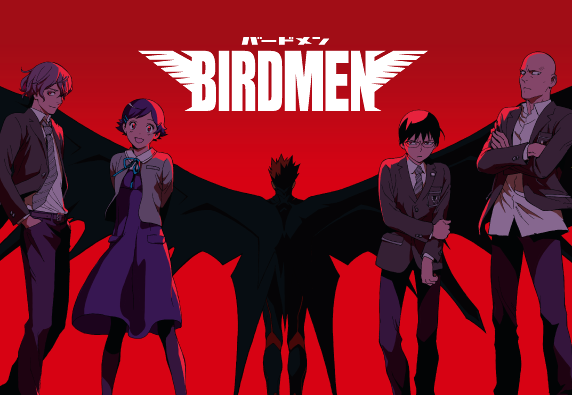 Birdmen_manga_Yellow_Tanabe