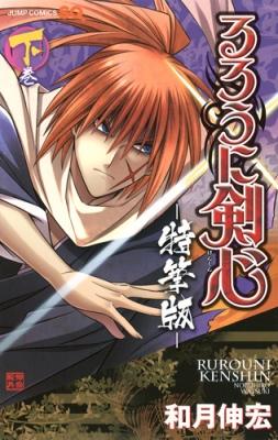 Kenshin_Kinema-Hen_02