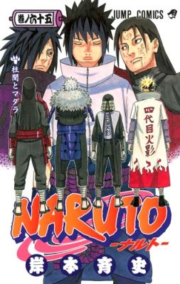 Naruto_65