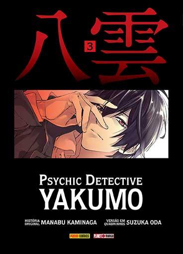Yakumo03_capinha