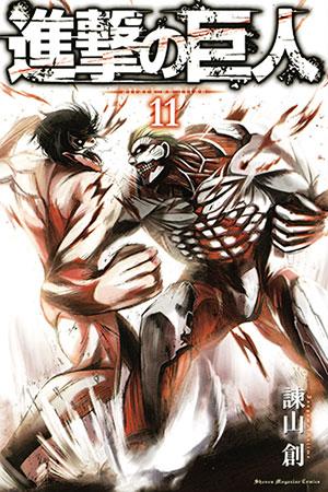 Attack_on_Titan_11