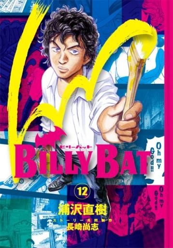 Billy_Bat_12