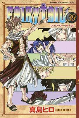 Fairy_Tail_39