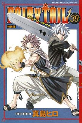 Fairy_Tail_39_OVA_DVD_Crossover_Rave_Master