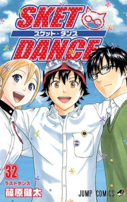 Sket_Dance_23