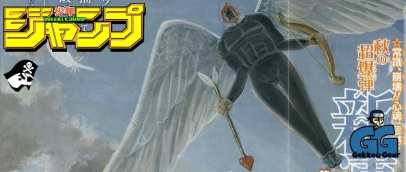 Koi_no_Cupid_manga_shonen_jump