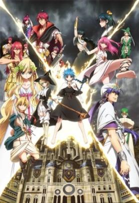 Magi_The_Kingdom_of_Magic