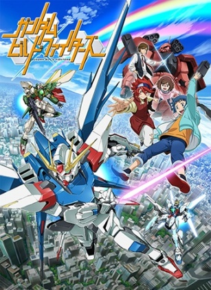 Gundam_Build_Fighters
