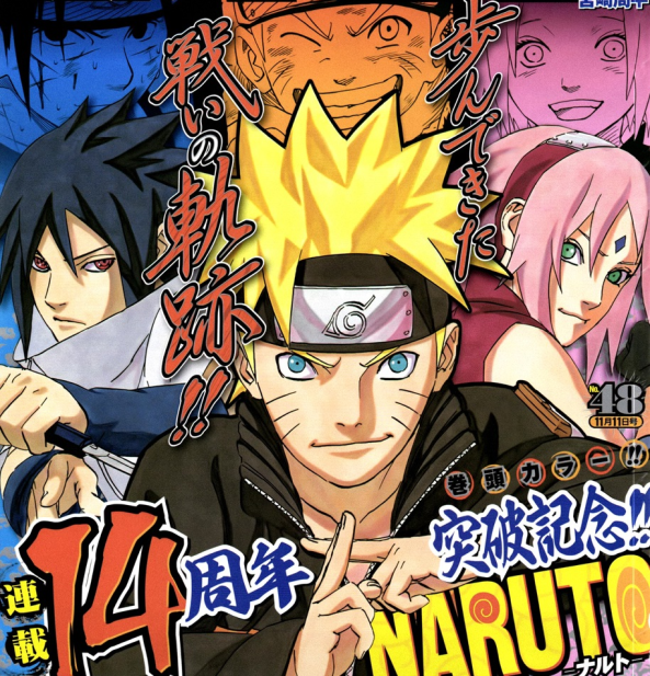 Naruto_aniversario_14_anos