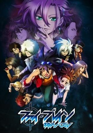 Phi_Brain_Kami_no_Puzzle_3rd_Season