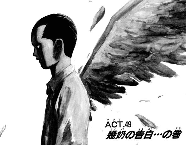 angel-densetsu-v10-040-041
