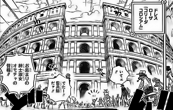 Corrida_Colosseum_Infobox