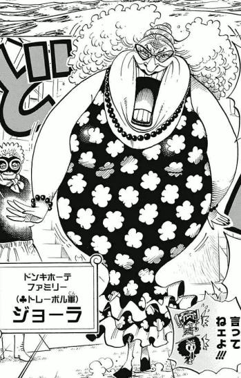 Jora_Manga_Infobox