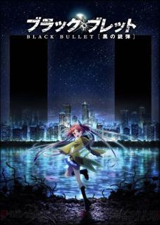 Black_Bullet