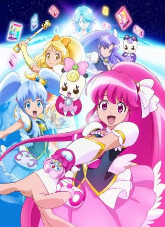 Happiness_Charge_Precure!